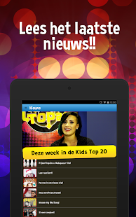 Zapp Kids Top 20- screenshot thumbnail