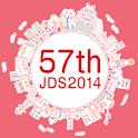 Japan Convention Services, Inc. - Logo