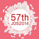 第57回日本糖尿病学会年次学術集会MobilePlanner icon