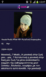 MUZIK.gr - screenshot thumbnail