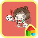 ggongji(rice) dodol theme icon