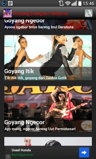 Goyang Dangdut Indonesia