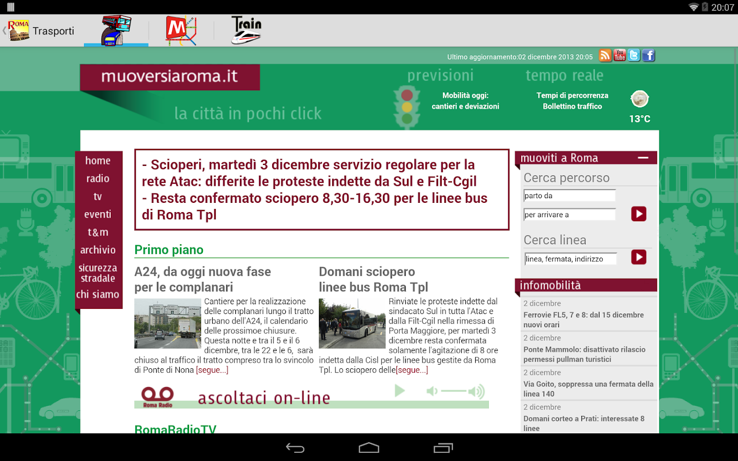 Roma - screenshot