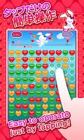 Screenshot of Ruku's heart balloon