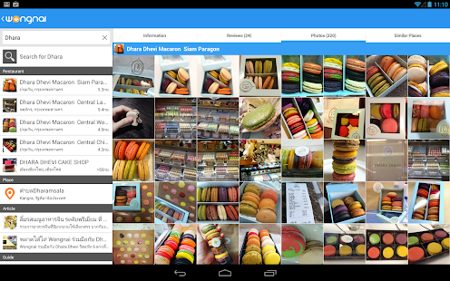 Wongnai: Restaurants & Reviews Screenshot 25