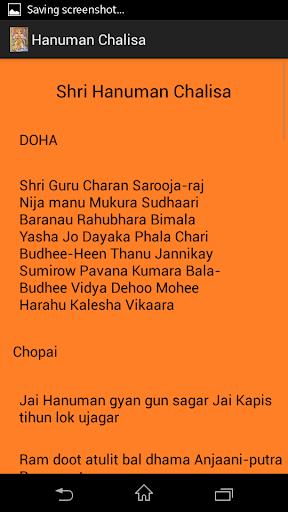 免費書籍App|Hanuman Chalisa|阿達玩APP