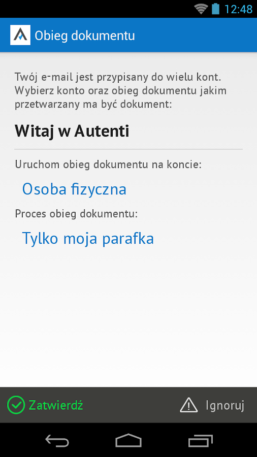 Autenti- screenshot