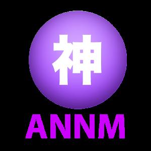 神谷浩史のオールナイトニッポンモバイル