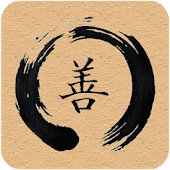 Zen-Master-Pro