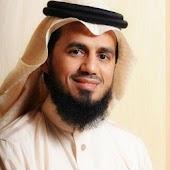 Coran Abu Bakr Al Shatri