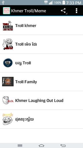 Khmer Troll Meme