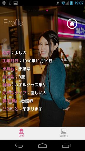 玩娛樂App|よしの ver. for MKB免費|APP試玩