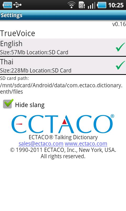 English - Thai Dictionary - screenshot