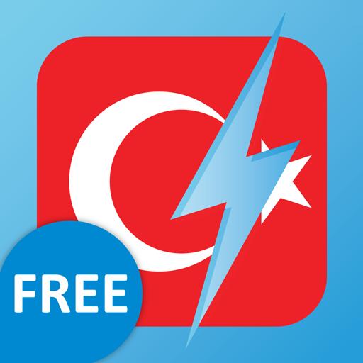 Learn Turkish Free WordPower