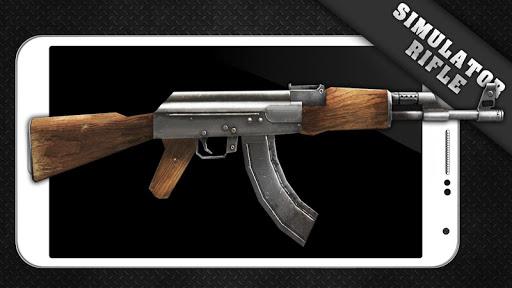 仿真步枪|玩模擬App免費|玩APPs