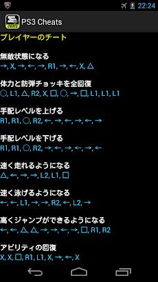 グラセフ 5 無敵 チート 【GTA5】チートコード - ゲームライン