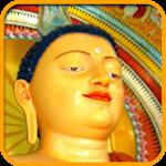 Dhammacakka-Sinhala-English