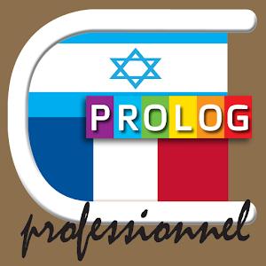 Hébreu-Français Dictionnaire