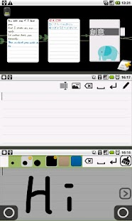 GenialWriting- screenshot thumbnail
