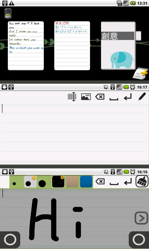 GenialWriting - screenshot