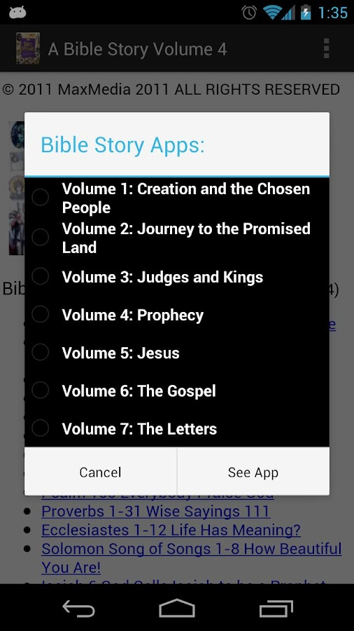 iBible Story Vol 1 Campaign - screenshot