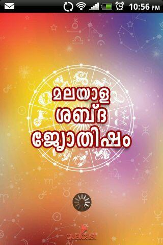 Malayalam Voice Astrology