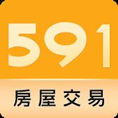 591房屋交易-租屋、中古屋、新房屋、裝潢、建案、店面頂讓