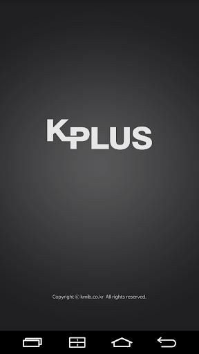 국민일보 K PLUS 초판서비스