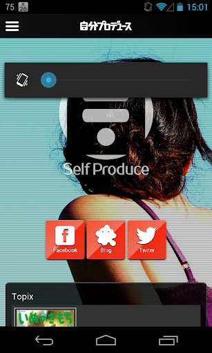 Self Produce