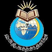 Holy Quran Memorization Int
