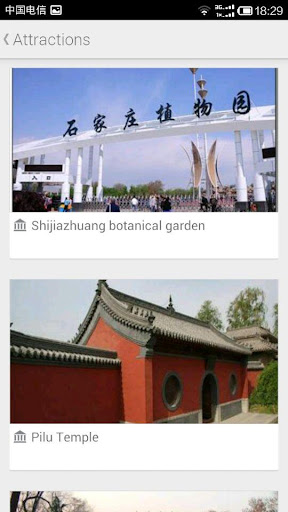 Travel in Shijiazhuang