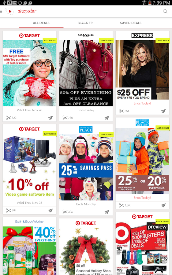 Shopular Coupons & Weekly Ads - screenshot