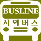 App 전국시외버스터미널-BUSLINE APK for Kindle