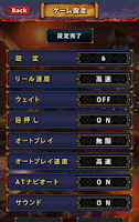 Screenshot of パチスロ モンスターハンター 月下雷鳴