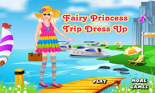 童話公主出遊裝扮