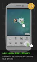 Screenshot of Lilo dodol launcher font