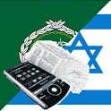 Hebrew Arabic Dictionary icon