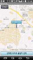 Screenshot of 구미 올파이브 대리운전 어플