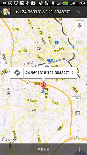 GPS位置與Google Map