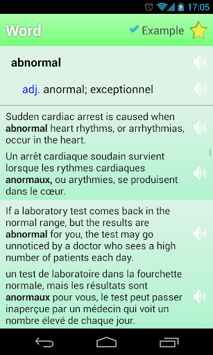 【免費教育App】英語-法語詞典-APP點子