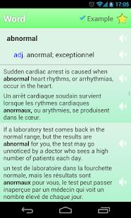 免費教育App|英語-法語詞典|阿達玩APP