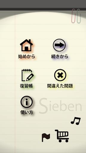 福祉住環境コーディネーター2級に出るとこ(2013年度)