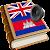 Khmer វចនានុក្រម ខ្មែរ file APK for Gaming PC/PS3/PS4 Smart TV