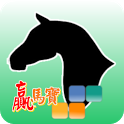 WinHard Free icon