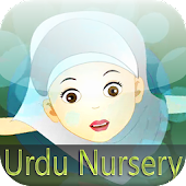 Urdu nursery poems kids song