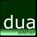 Dua alAthar icon