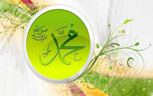 Muhammad姓名動態壁紙