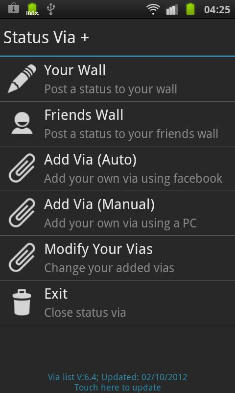 Status Via +- screenshot