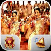 نغمات هندية