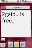 Screenshot of 2gaibu Notes (LUCID)